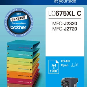 Brother LC675XLC