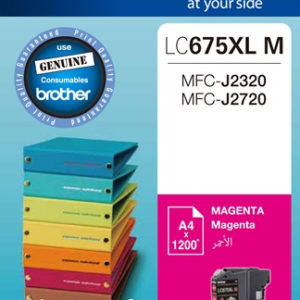 Brother LC675XLM
