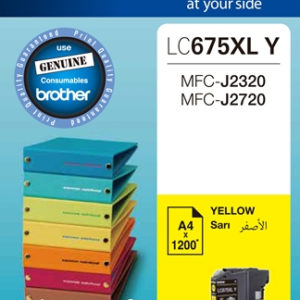 Brother LC675XLY